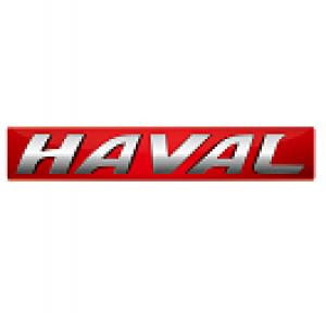 Haval-logo-1366x768 - Copy