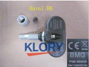سنسور TPMS هاوال H6