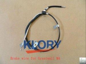 Brake wire haval h4
