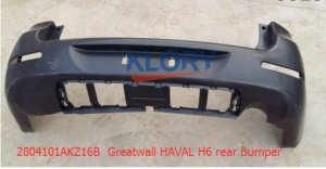 Rear Shield H6