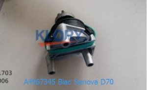 Seat front motor handle
